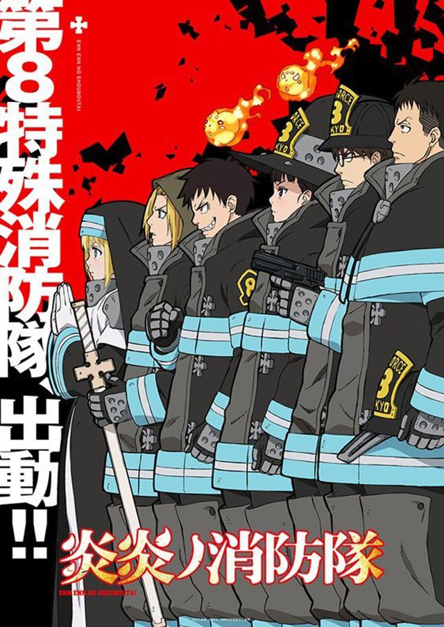 Nova imagem promocional do anime de Fire Force