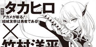 Novo mangá pelos autores de Akame ga KILL!