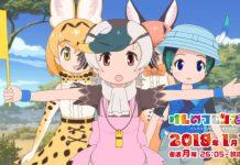 Novo trailer de Kemono Friends 2