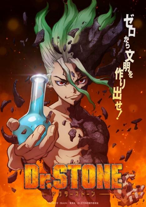 Anime de Dr. STONE tem trailer revelado na Jump Festa 2019