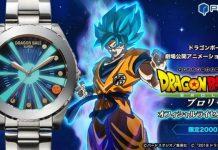 Relógio de Dragon Ball Super Broly