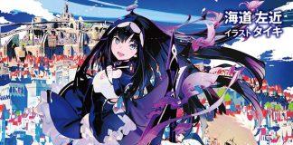 Rumor: Infinite Dendrogram vai ser anime