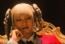 Teaser trailer do live-action de Kakegurui