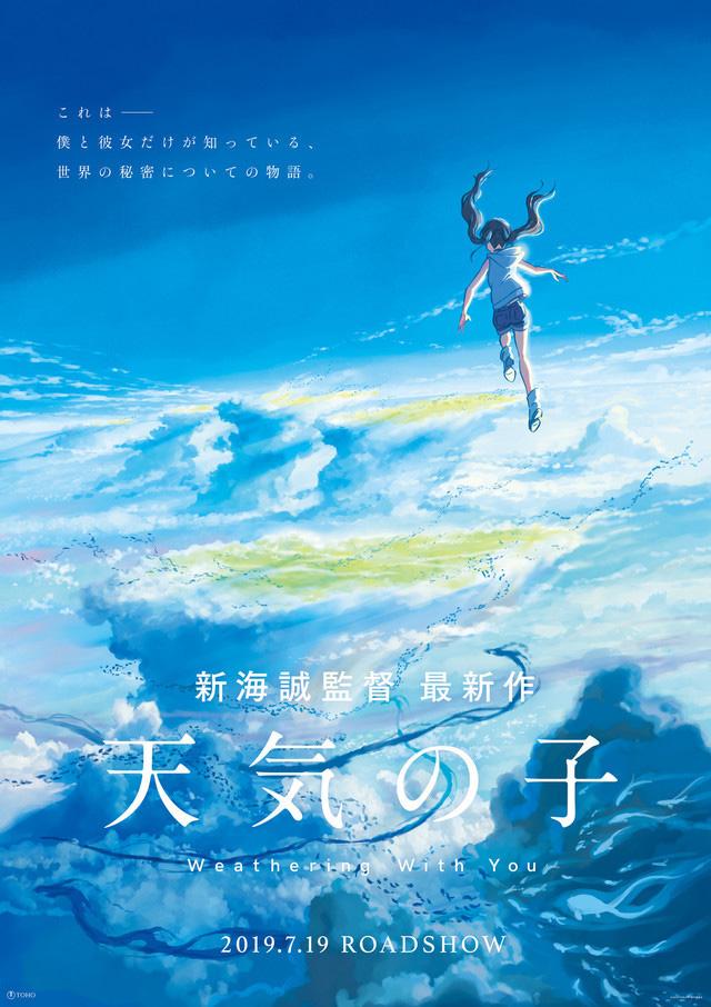 Tenki no Ko: Weathering With You é o novo filme de Makoto Shinkai