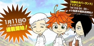 The Promised Neverland vai ter spinoff cómico