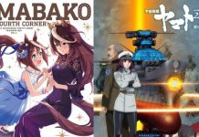 Ranking semanal de vendas – Blu-ray/DVD – Japão – Dezembro (17 – 23)