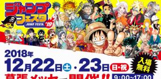Jump Festa 2019 Programação