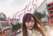 Agressão a idol da NGT48 pode envolver outros membros do grupo