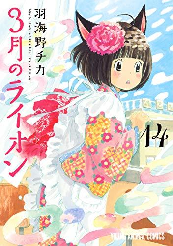 Ranking semanal de vendas – Manga – Japão – Dezembro (24 – 30)