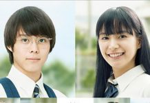 Anunciado elenco do filme live-action de The World of Machida-kun