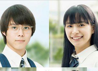 Anunciado elenco do filme live-action de The World of Machida-kun