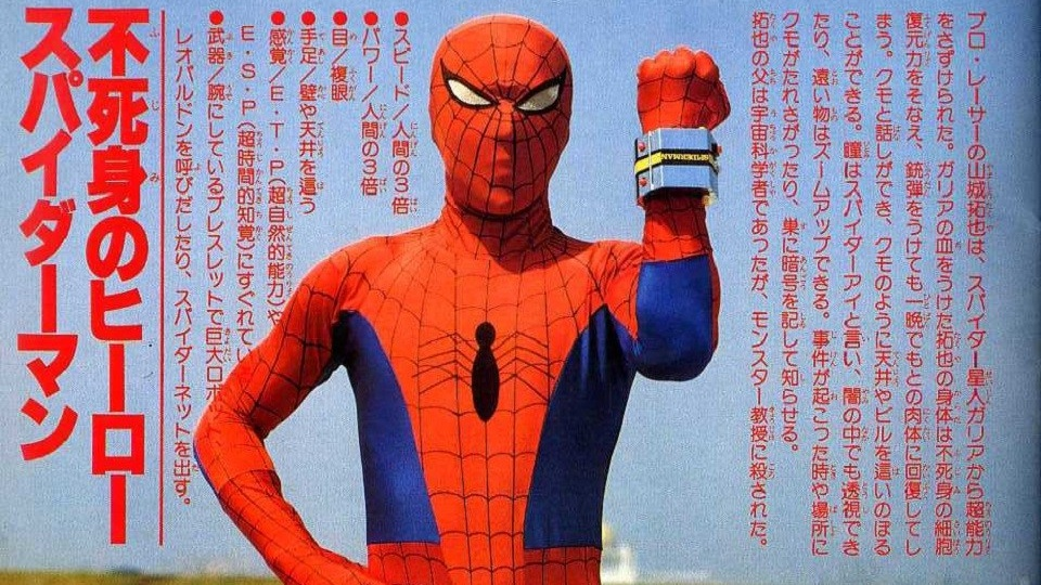 Versão japonesa do Homem-Aranha pode aparecer em Spider-Man: Into the Spider-Verse 2