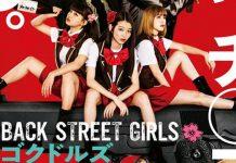 Back Street Girls também vai ter série live-action