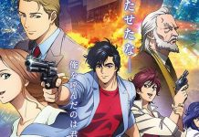 City Hunter: Shinjuku Private Eyes vai ter Novel
