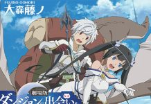 DanMachi: Arrow of the Orion vai ter novel