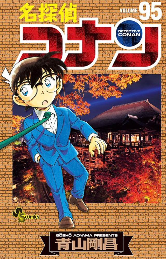 Detective Conan vai parar 4 semanas
