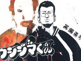 Faltam 5 capítulos para o fim de Ushijima the Loan Shark