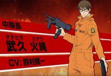 Fire Force apresenta Kenichi Suzumura como Hinawa Takehisa