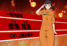 Fire Force apresenta Saeko Kamijou como Maki Oze