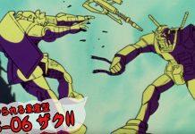 Gundam NT faz resumo do Universal Century