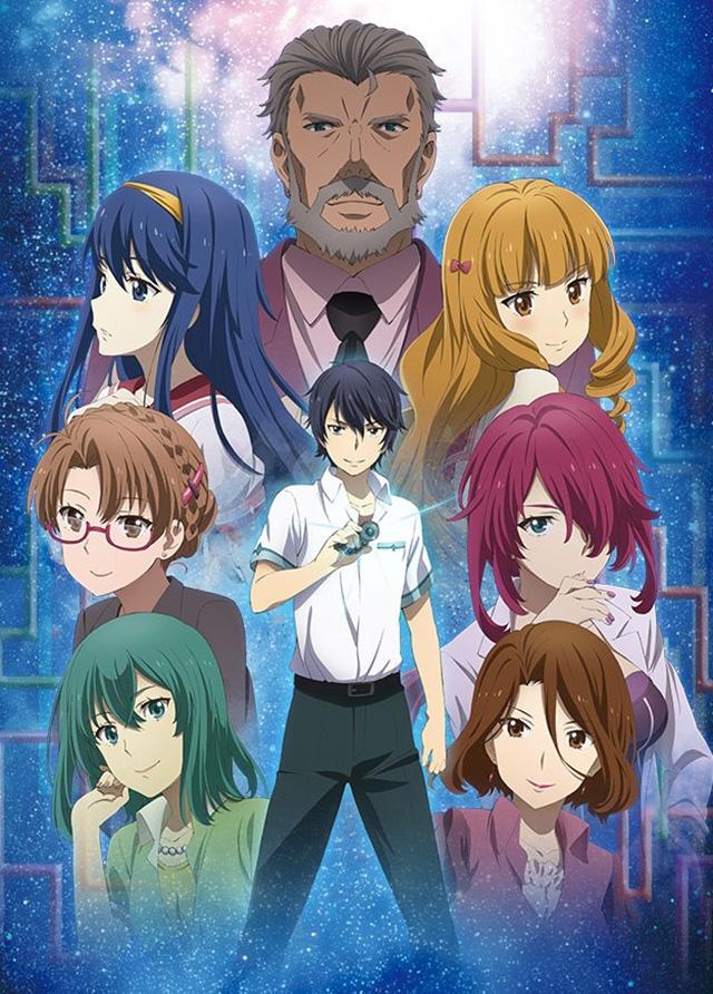 Imagem promocional da série anime de YU-NO