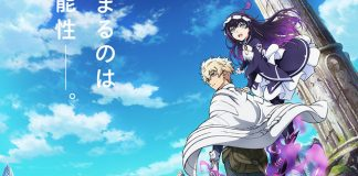 Infinite Dendrogram vai ter série anime