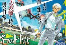 Japoneses escolhem o top 10 de manga que gostariam de ver animado