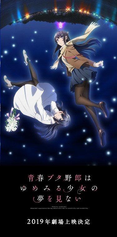 Novo vídeo promocional do filme anime de Seishun Buta Yarou