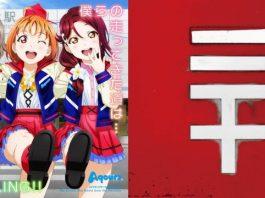 Ranking semanal de vendas – CD – Japão – Janeiro (21 – 27)
