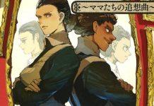 Ranking semanal de vendas – Light Novel – Japão – Dezembro 31 – Janeiro 6