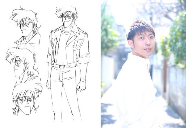 Hidenori Takahashi como Bean Bandit