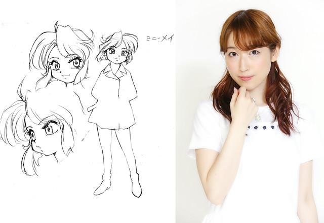 Hiromi Igarashi como Minnie May