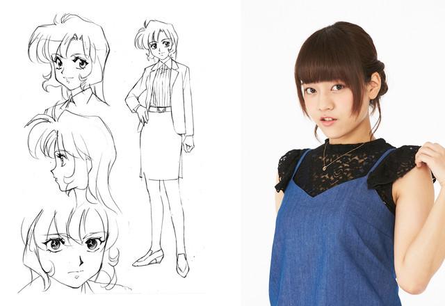 Ayaka Asai como Rally Vincent