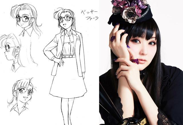 Eri Kitamura como Becky