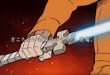 Trailer destaca Arthur Boyle (Fire Force)