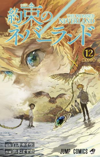 Ranking semanal de vendas – Manga – Japão – Janeiro (7 – 13)