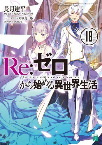 Ranking semanal de vendas – Light Novel – Japão – Dezembro (24 – 30)