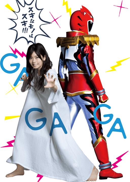 Primeiro trailer de Tokusatsu Gagaga