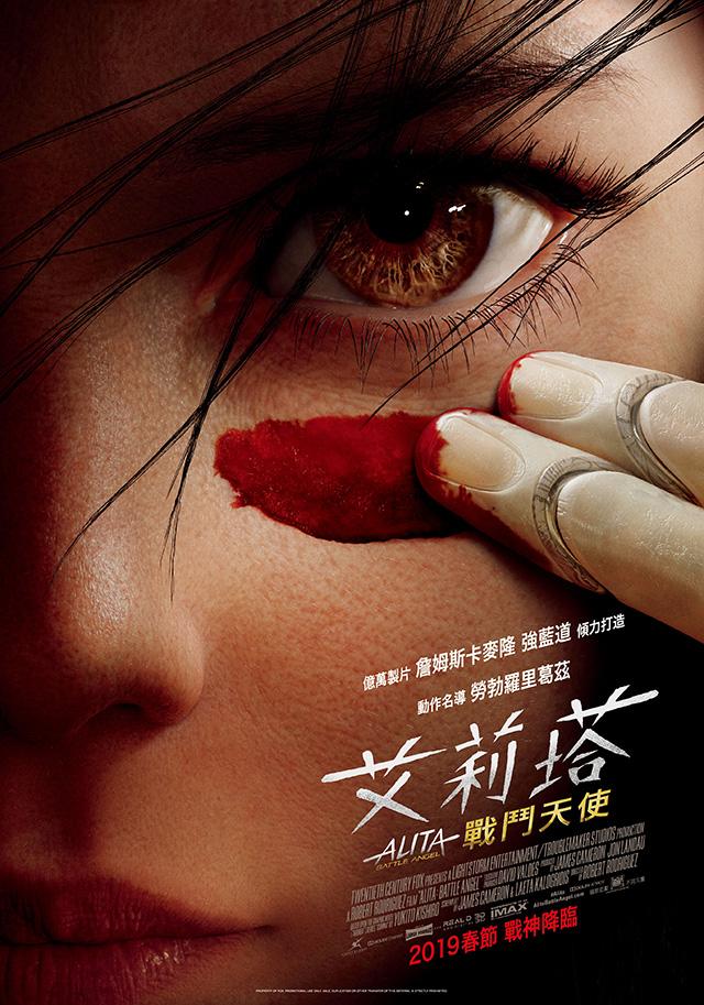 Alita: Battle Angel ganhou 20 milhões no 1º dia na China