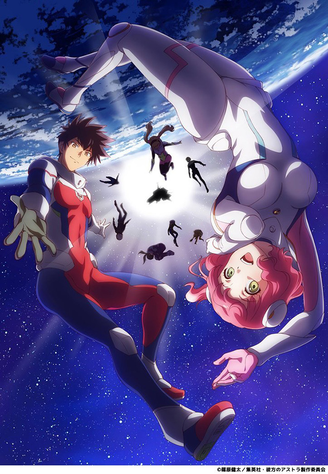 Astra Lost in Space vai ter anime