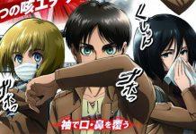 Attack on Titan a prevenir a gripe no Japão