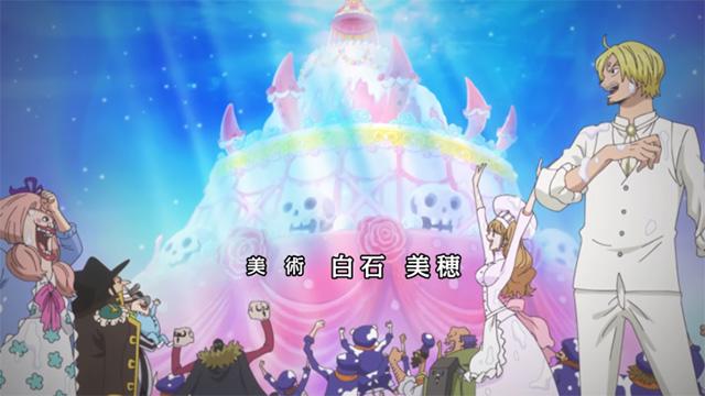 Calendário episódios One Piece de Fevereiro 2019