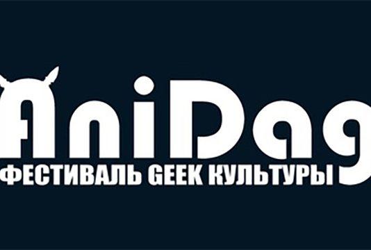 Convenção Russa de anime cancelada após ameaças de morte