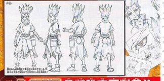 Design de personagens do anime de Dr.STONE