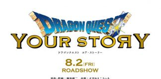 Dragon Quest vai ter anime 3DCG