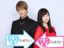 Foto dos atores de Kaguya-sama: Love is War live action