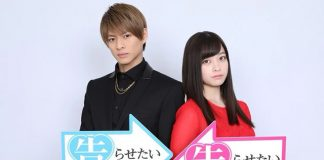 Foto dos atores de Kaguya-sama: Love is War live action