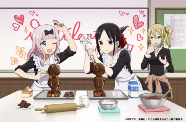 Kaguya-sama Love is War terá evento de Dia dos Namorados