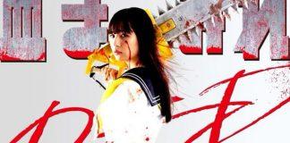 Novo Poster de Chimamire Sukeban Chainsaw RED