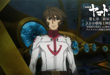 Primeiros 9 minutos do último filme de Space Battleship Yamato 2202